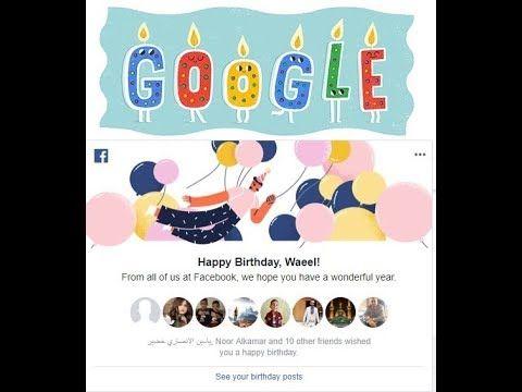 حفلة عيد ميلاد استاذ وائل Birthday Posts Happy Birthday Happy