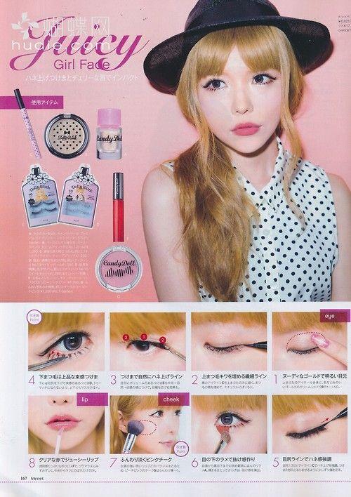 Asian Doll-face Makeup