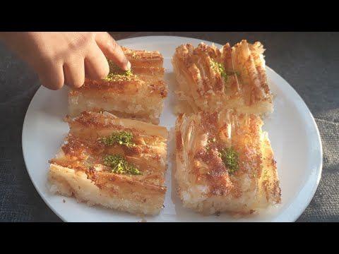 بسبوسه الجلاش البقلاوه التركيه بمكونات سهله ومضمونه ضيوفك هينبهرو بيها Youtube Middle Eastern Recipes Diy Food Recipes Food