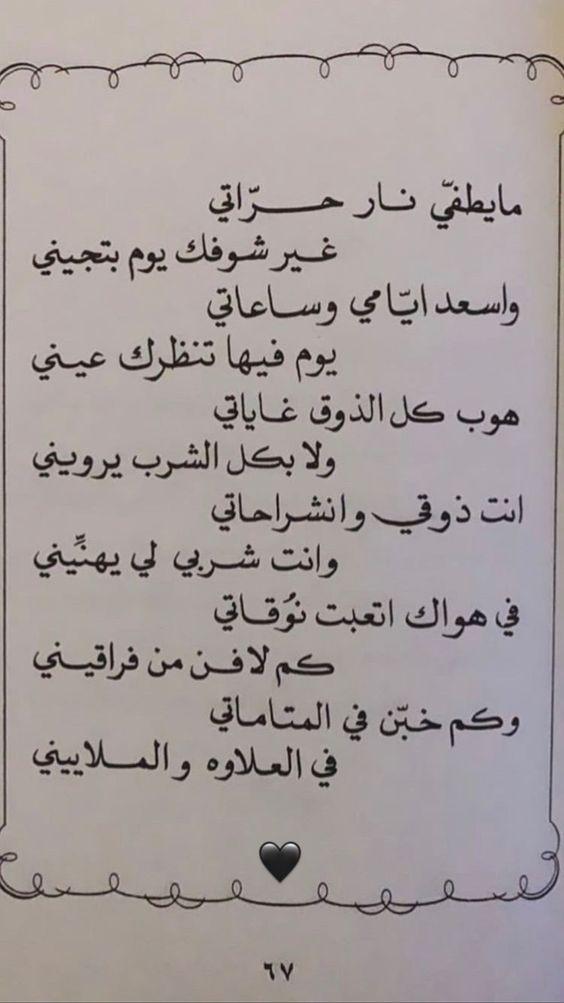 احمد الكندي Book Quotes Photo Quotes Arabic Love Quotes