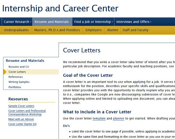 Great cover letter tips from UC Davis Biotech Job Internship - cover letter and resume in one document