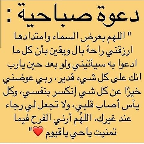 420 Mentions J Aime 27 Commentaires Fatiha Fatiha9473 Sur Instagram قراءة قراء هلتعلم هل تعلم اقوال مقولات م Islamic Quotes Words Quotes Quotes