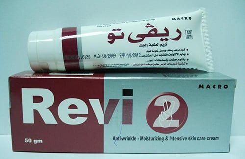 ريفي تو كريم مرطب وملطف للجلد ولعلاج التسلخات Revi 2 Cream Skin Care Cream Moisturizer Cream