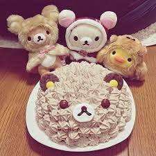 Resultado de imagen para pasteles de cumpleaños kawaii