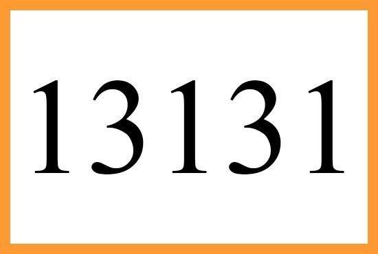 7575 エンジェル ナンバー