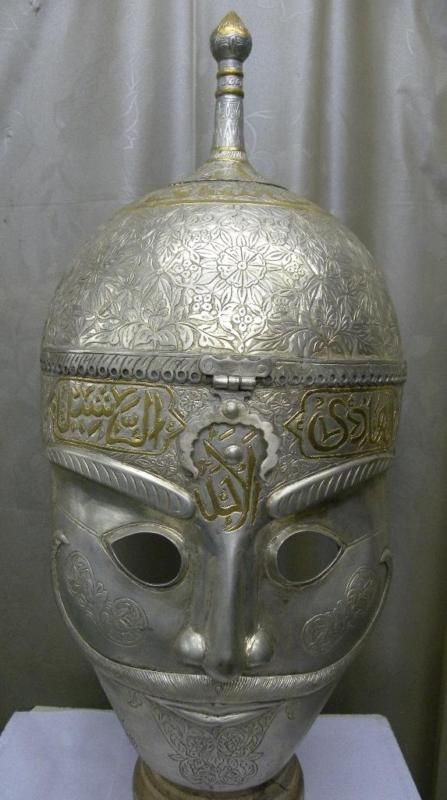 MAGNIFICENT RARE IRANIAN HELMET MASK SILVER WITH GOLD ISLAMIC CALLIGRAPHY: