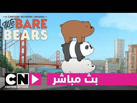 بي تي اس Youtube Baby Elephant Cartoon Cartoon Network