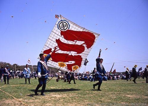 Thả diều là hoạt động truyền thống nổi bật ở Nhật Bản