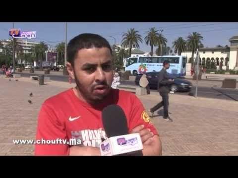 Fraja tv: نسولو الناس.. مغاربة يطالبون بسحب الجنسية من لبنى أبيضار