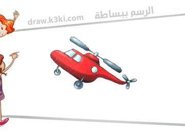 رسم ولي العهد محمد بن سلمان خطوة بخطوة بطريقة سهلة جدا تعليم الرسم Painting Wallpaper Swiss Army Knife Swiss Army
