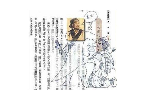 desenhos encontrados em livros http://designyoutrust.com/funyeah/hilarious-creative-asian-textbook-drawings/
