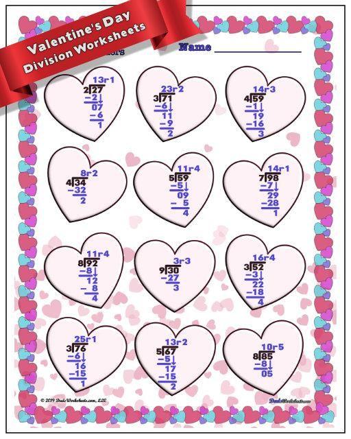 Https Www Dadsworksheets Com Valentine S Day Division Worksheet Math Facts Addition Valentine Worksheets Math Fact Practice