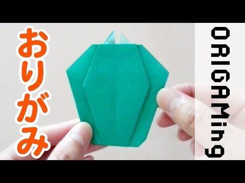 How To Make An Origami Art おりがみアートブランド Oriart の公式ウェブサイトでは さまざまな作品の 折り方説明つきのキットを販売しております Https Origami Oriart Com Tsukurikata Bamboo Shoot 折り紙 おりがみ 幼児のアート