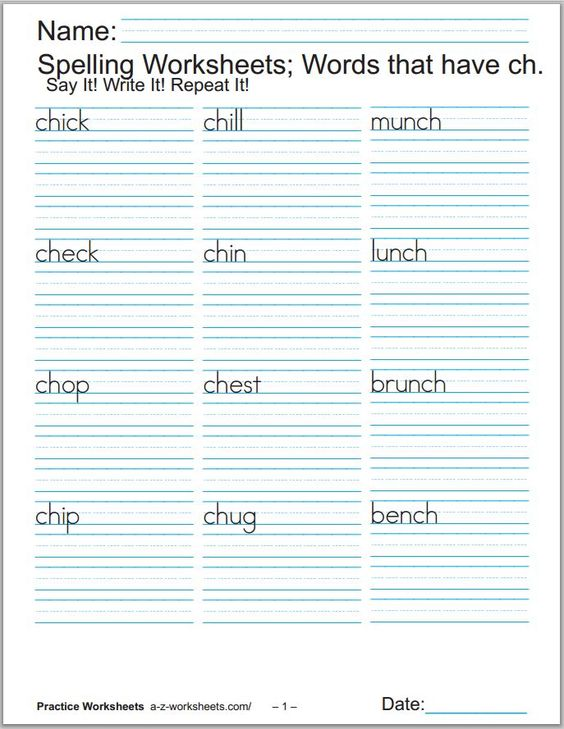 Printable Phonics Worksheets - Spalding Phonograms - Three Pages ...