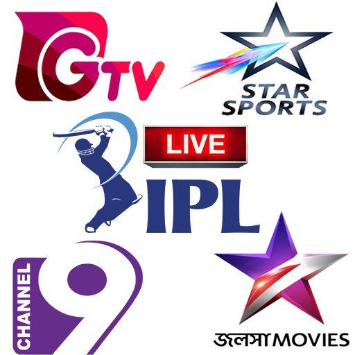 Ipl 2020 Live All Match Online Live Cricket Tv Live Cricket Online Live Cricket