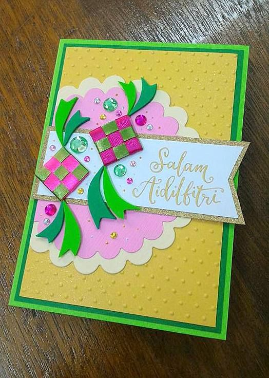 How To Make Ketupat Ribbons For Raya Cards Greeting Card Design Pop Up Cards Eid Greeting Cards