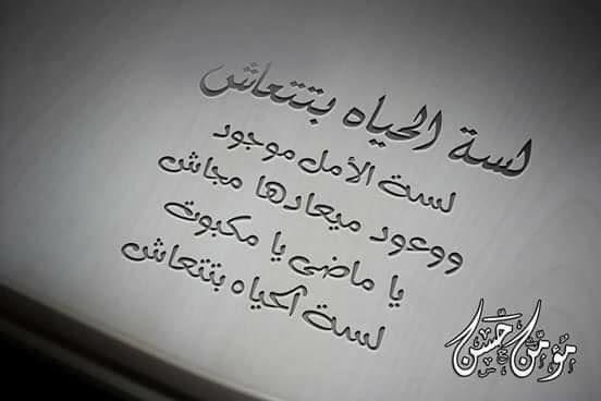 عن الام Calligraphy Arabic Calligraphy