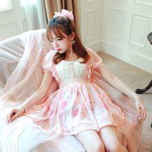 Princesa lolita doce BoBON21 exclusivo do jade água flores vestido de chiffon D1236(China (Mainland))