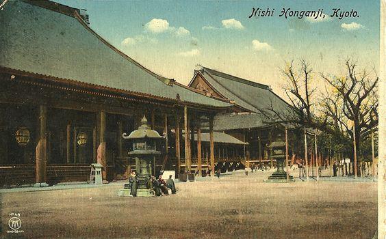 Nishi Honganji, 西本願寺, Kyoto, Japan - 1920s