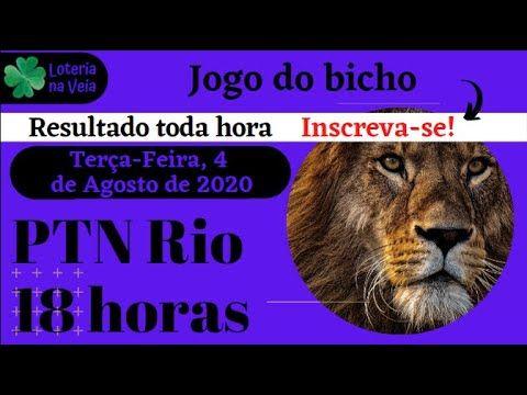 Resultado jogo do bicho PTN rio 18hs 04 08 2020 terça feira em 2020 |  Resultado jogo, Jogos, Jogo de bicho