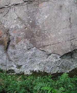 Les pétroglyphes de Pusharo, « pierre de Rosette » des Incas 2006