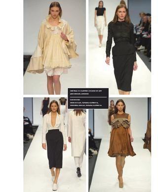 Fashion Runway Trend