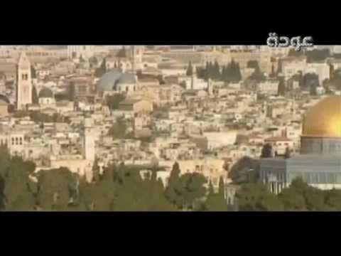 ابو عرب يا يمة في دقة عـ بابنا مع القصة Youtube City Photo Aerial Photo
