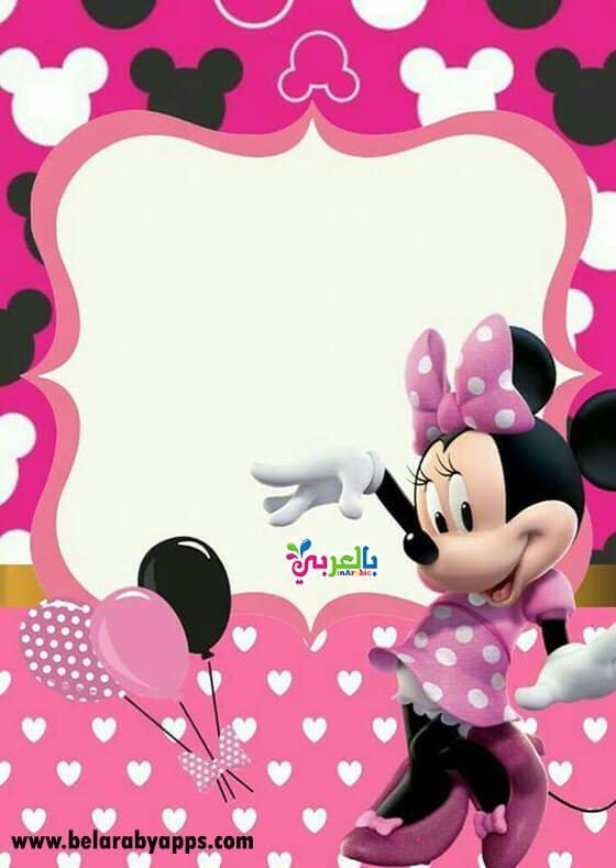 احلى تصاميم اطارات اطفال بنات ناعمة وملونة للتصميم براويز بالعربي ن Minnie Mouse Birthday Invitations Minnie Mouse Invitations Minnie Birthday Invitations