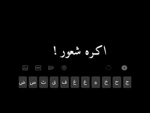 اكره شعور مقاطع انستقرام بدون حقوق مقاطع انستا حزينه مقاطع انستا بدون Vehicle Logos Logos Arabic Love Quotes