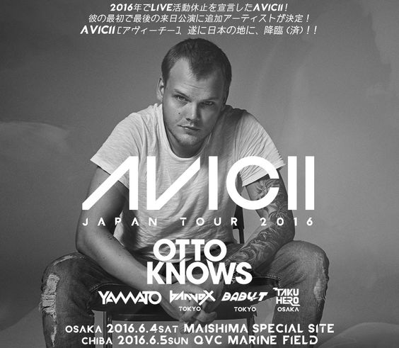 AVICII | UPCOMING ARTIST | CREATIVEMAN PRODUCTIONS