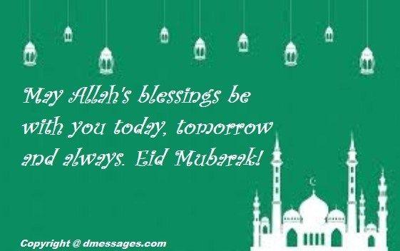 Happy Eid Mubarak Sms In Urdu Eid Mubarak Sms In Urdu Eid Mubarak Wishes Happy Eid Mubarak Wishes Eid Mubarak Messages