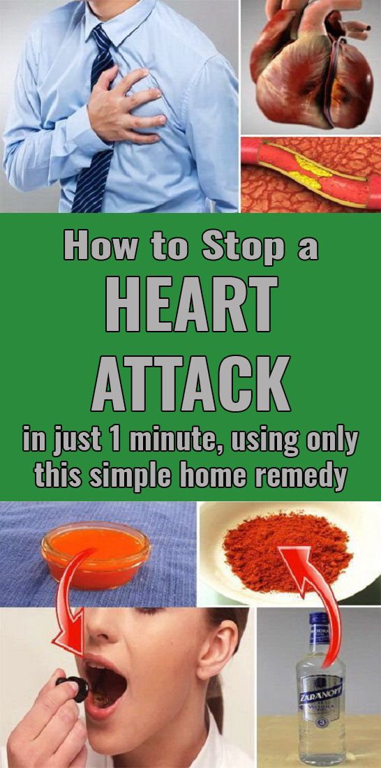 Many people worry about experiencing a heart attack in their lifetime, and with good reason...