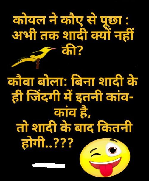 50 Best Whatsapp Status Images Download Funny Jokes In Hindi Very Funny Jokes Flirting Quotes Funny