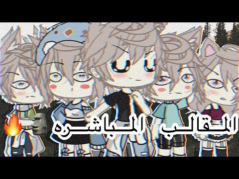 صور مصغره قاشا لايف Youtube Vault Boy Fictional Characters Character