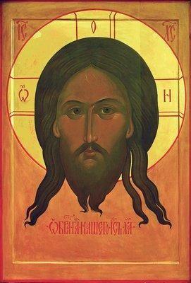 Спас Нерукотворный Икона. 1983 г. (ц. св. Отцов семи Вселенских Соборов Данилова мон-ря) Зинон: