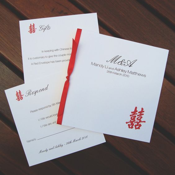 Double-Happiness-Invitation-Set.jpg (591×591)