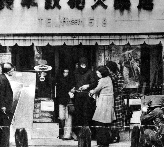 1974年2月20日、黒覆面の男が4人の女性を人質にし、銃砲店に籠城したが間もなく逮捕。