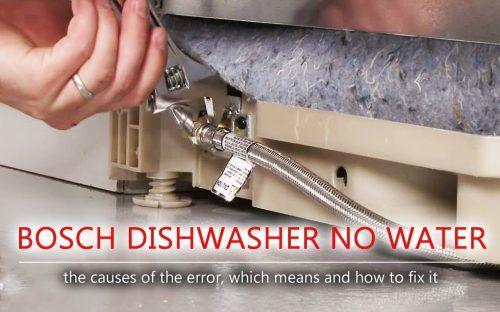 Bosch Dishwasher No Water Bosch Dishwashers Bosch Dishwasher