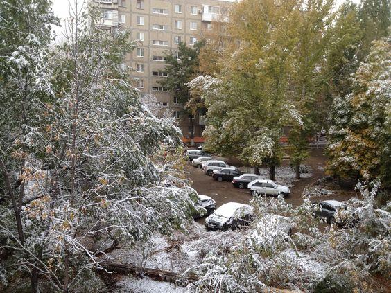 Первый снег в Саратове, утро 8.10.2015 г.