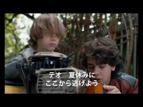 ミシェル・ゴンドリー最新作『グッバイ、サマー』公式サイト|9月10日(土)公開