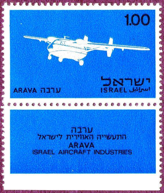 Plane Aircraft Aviation Avion Flugzeug Airplane Israel Aerospace Industries IAI