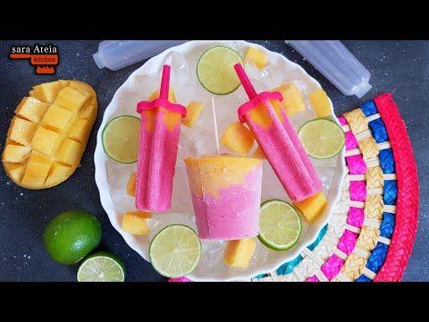 ب٣مكونات بس عملنا أحلى آيس كريم ايسكيمو بطريقه صحيه ومكوناته موجوده عندك هيعجب ولادك جدا Youtube Mango Flavor Frozen Strawberries Flavors
