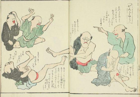 jichosai_00018   - Japaaan 日本文化と今をつなぐ