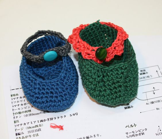 Patucos de ganchillo. Crochet baby booties