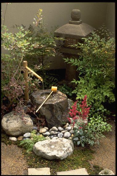 JAPANESE COURTYARD GARDEN - HAMPTON COURT FLOWER SHOW 1995
