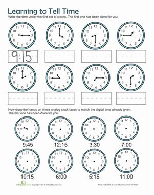Time Practice | For kids, Math worksheets and First grade math