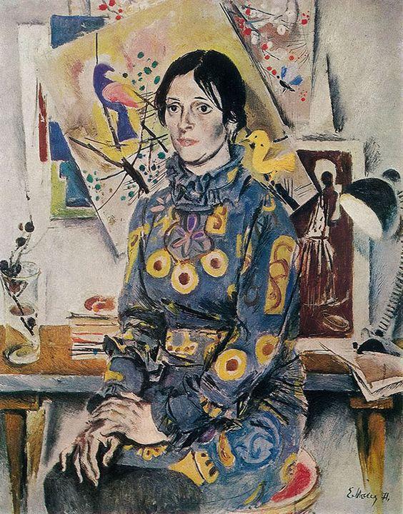 Евсей Моисеенко - Женский портрет (Г.В. Кекушева). 1971