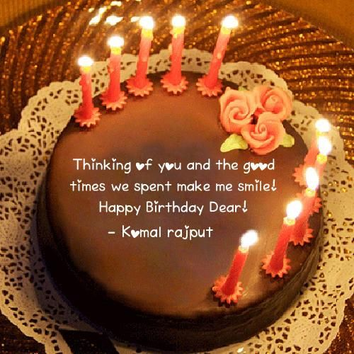 Friend Name Birthday Wishes Quotes Cake Pictures Cake For