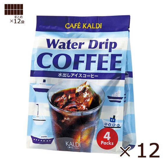 私は水出し派!カルディの「ウォータードリップコーヒー」が美味しい
