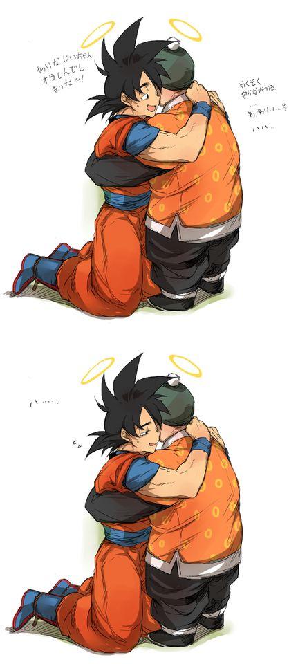 Goku and Grandpa Gohan | Dragon ball | Pinterest | Dragon ...